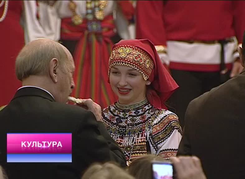 Вести-Культура от 27.11.2015