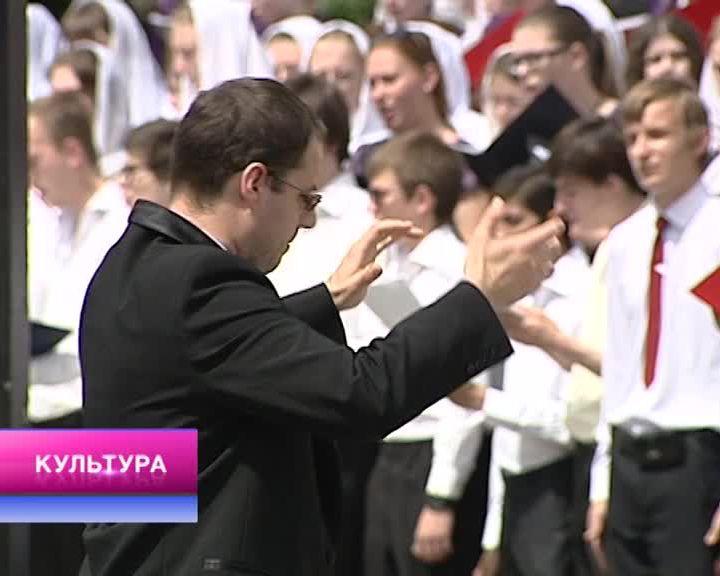Вести-Культура от 30.05.2015