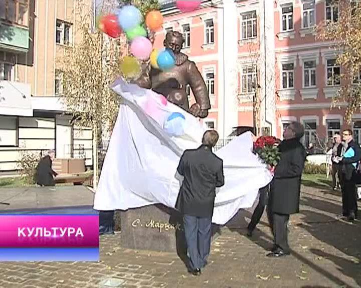 Вести-Культура от 30.10.2015