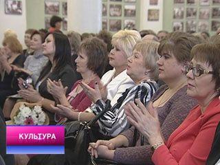 Вести-Культура от 31.03.2014