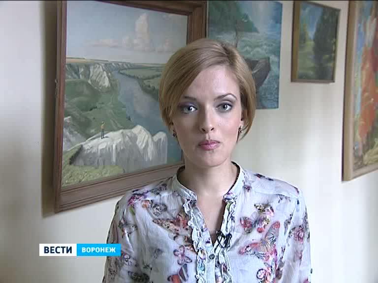 Вести-Культура от 31.05.2014