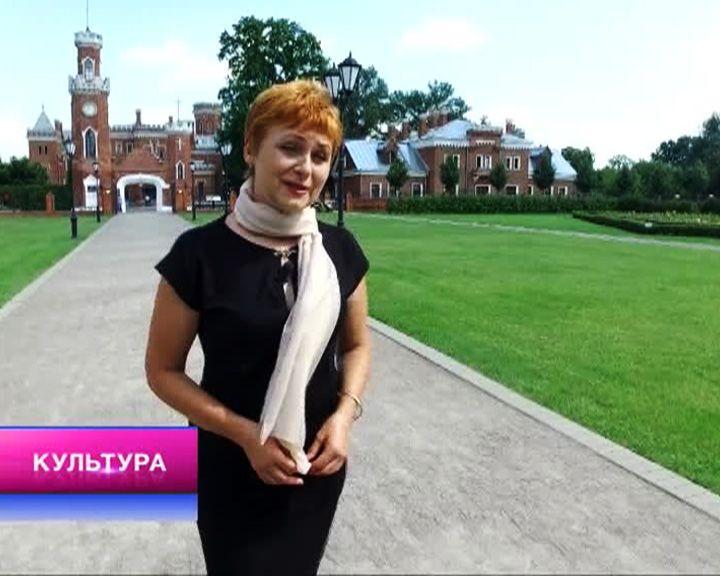 Вести-Культура: Прогулка по Дворцовому комплексу Ольденбургских