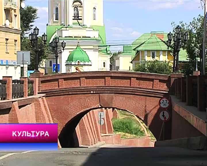 Вести-Культура: Прогулка по старинной улице Воронежа и история возведения Каменного моста