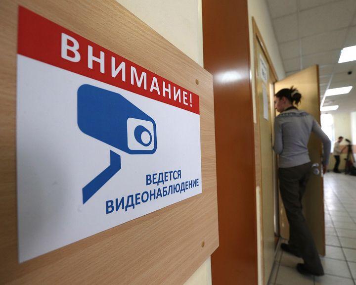 Вести-Образование: ЕГЭ-2016 под присмотром видеокамер и наблюдателей