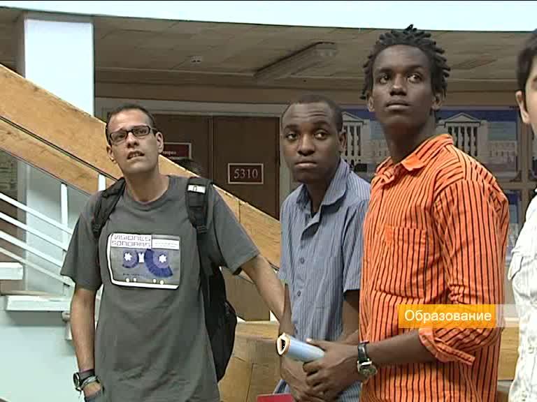 Вести-Образование от 20.06.2014
