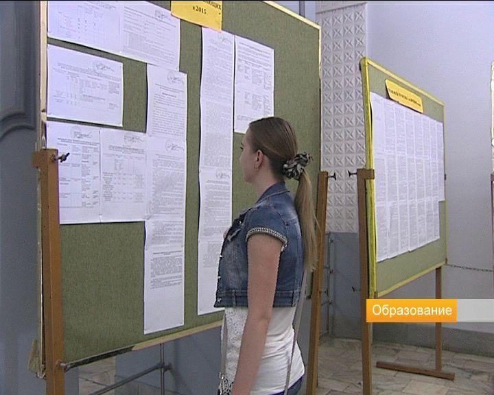 Вести-Образование от 20.06.2015