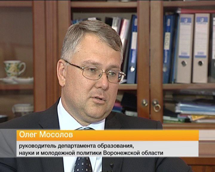 Вести-Образование от 27.06.2015 с Олегом Мосоловым