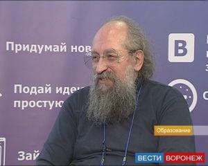 Вести-Образование от 29.03.2014