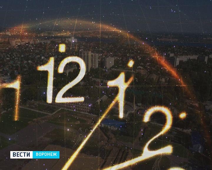 Вести-Образование: Воронежский регион под вулканической лавой, морем и ледниками