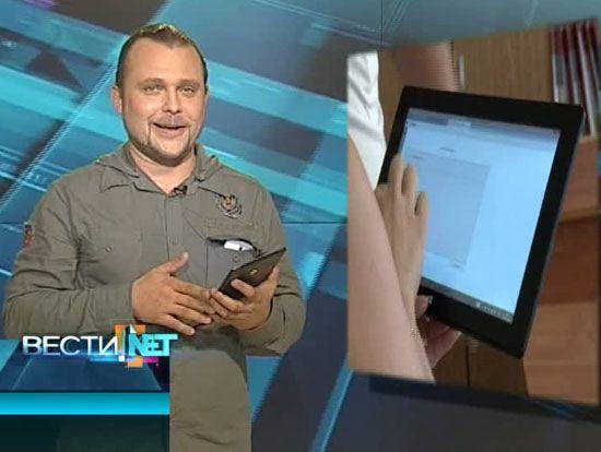 Вести.net Воронеж от 03.09.2014