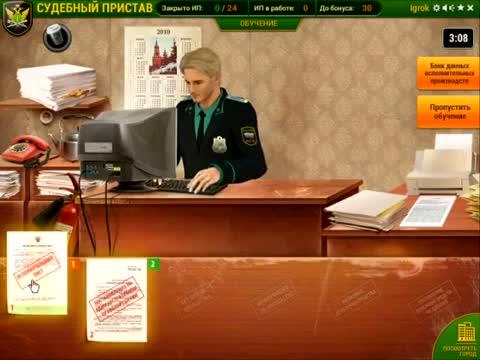 Вести.net Воронеж от 24.09.2014