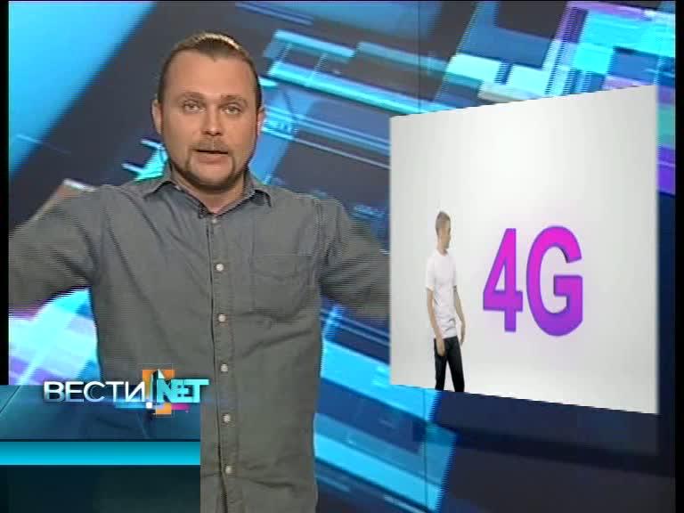 Вести.net Воронеж от 27.08.2014