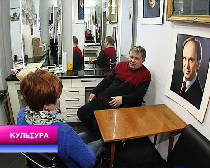 «Прошлое по субботам», бенефис Константина Афонина и страничка истории
