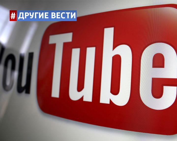 ВИДЕО: 10 самых популярных роликов уходящего года от YouTube