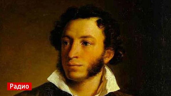 Образ Александра Пушкина в авторских стихах и песнях