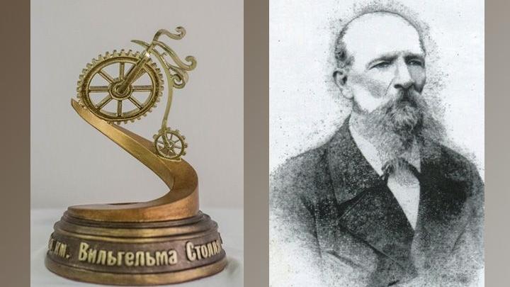 26 мая 2017 состоится вручение премии имени Вильгельма Столля