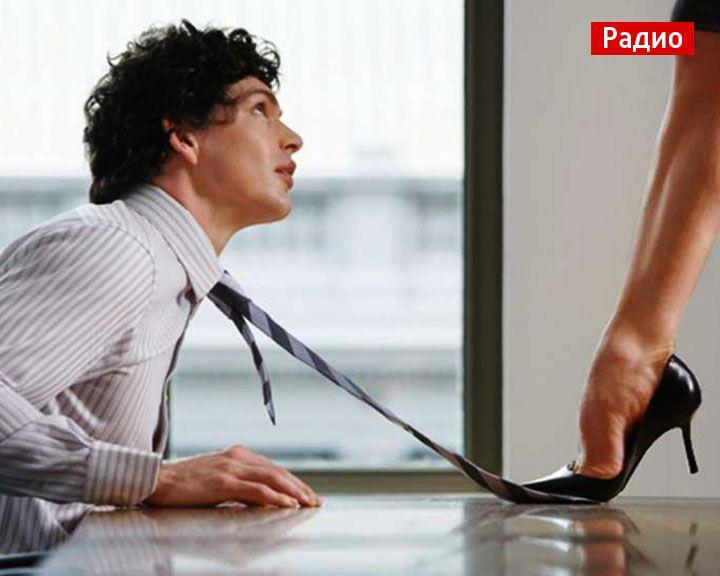 Универсальная инструкция: Как удержать мужчину?