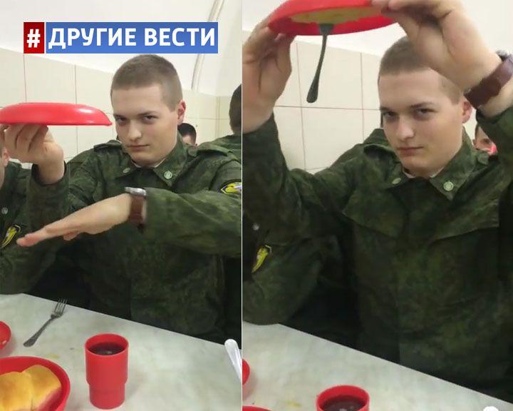 ВИДЕО: Солдаты показали «фокус» с прилипшим намертво пюре