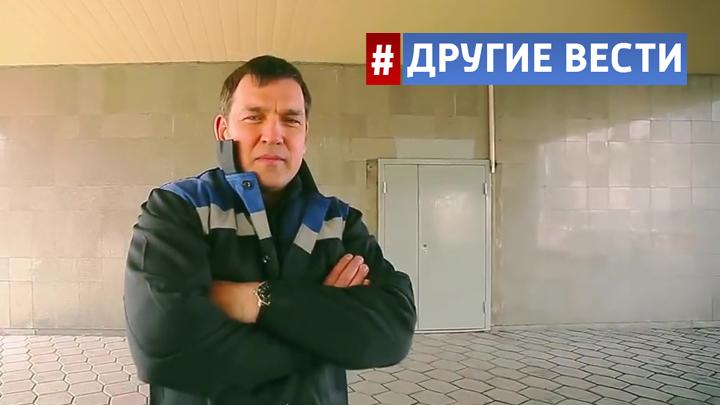 «Пора убрать этот отстой»: Мэр Новокузнецка позвал всех на субботник ремейком песни «Вите надо выйти»