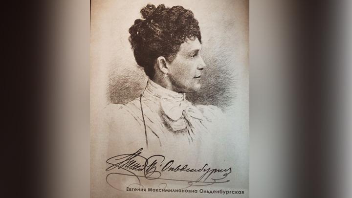 1 апреля 1845 года. Родилась принцесса Евгения Ольденбургская