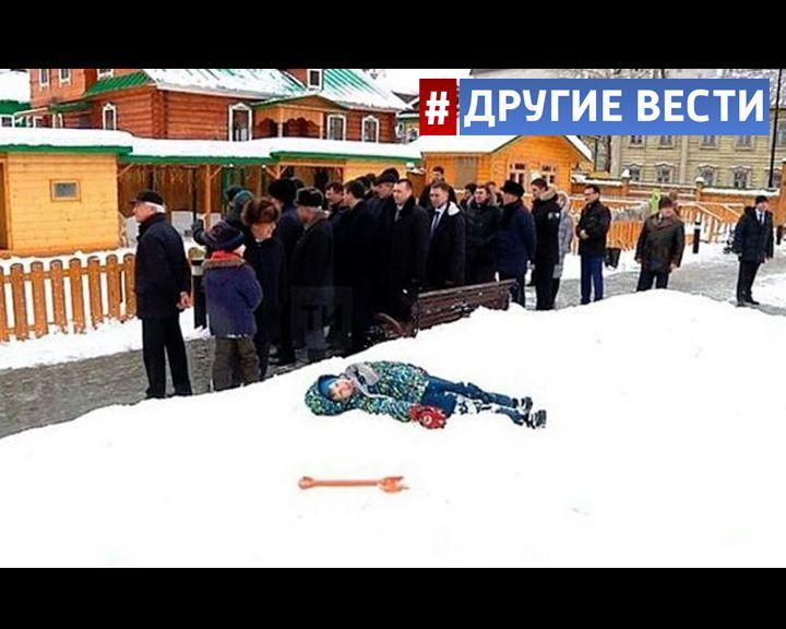 Ребёнок прикинулся спящим, когда увидел президента Татарстана и председателя Госдумы