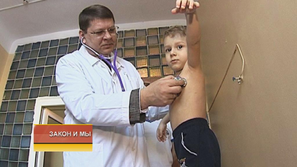 Каждая десятая должность детского врача в Воронежской области свободна