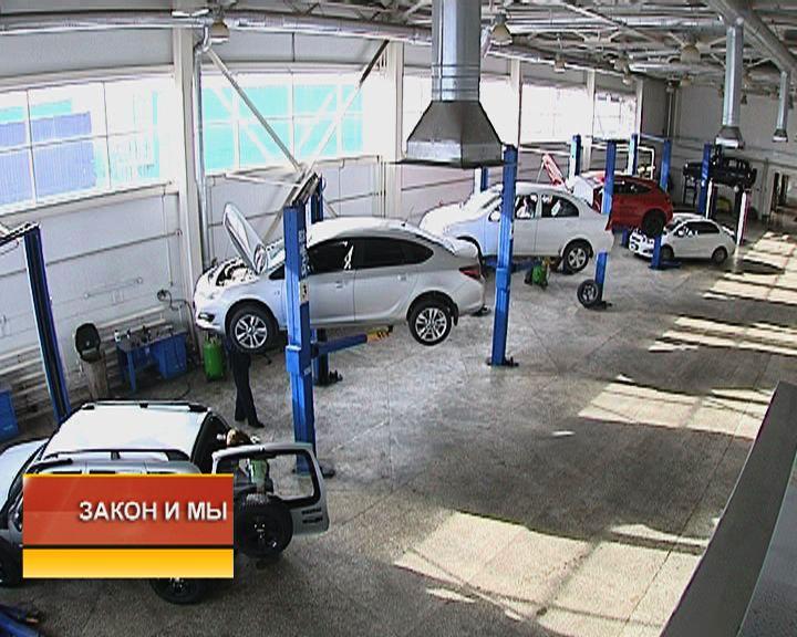 Закон и мы: Обязательный ремонт машины вместо выплаты по ОСАГО