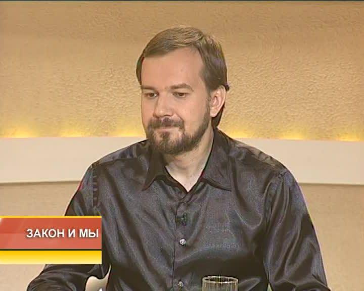 Закон и мы от 29.06.2015 с Ильёй Сиволдаевым